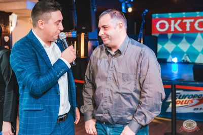 «Октоберфест-2019»: выбор пивной столицы, 4 октября 2019 - Ресторан «Максимилианс» Самара - 13