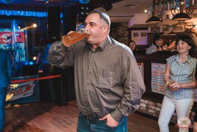 «Октоберфест-2019»: выбор пивной столицы, 4 октября 2019 - Ресторан «Максимилианс» Самара - 16