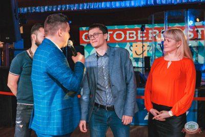 «Октоберфест-2019»: выбор пивной столицы, 4 октября 2019 - Ресторан «Максимилианс» Самара - 17