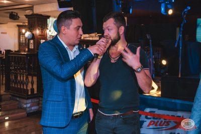 «Октоберфест-2019»: выбор пивной столицы, 4 октября 2019 - Ресторан «Максимилианс» Самара - 18