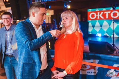 «Октоберфест-2019»: выбор пивной столицы, 4 октября 2019 - Ресторан «Максимилианс» Самара - 19