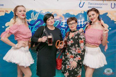 «Октоберфест-2019»: выбор пивной столицы, 4 октября 2019 - Ресторан «Максимилианс» Самара - 2