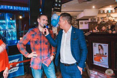 «Октоберфест-2019»: выбор пивной столицы, 4 октября 2019 - Ресторан «Максимилианс» Самара - 20