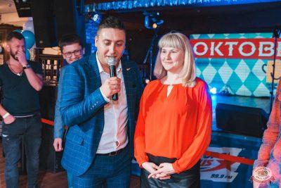 «Октоберфест-2019»: выбор пивной столицы, 4 октября 2019 - Ресторан «Максимилианс» Самара - 22