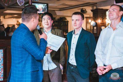 «Октоберфест-2019»: выбор пивной столицы, 4 октября 2019 - Ресторан «Максимилианс» Самара - 24
