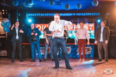 «Октоберфест-2019»: выбор пивной столицы, 4 октября 2019 - Ресторан «Максимилианс» Самара - 26