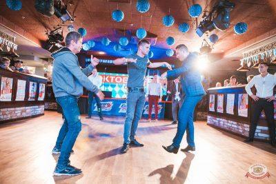 «Октоберфест-2019»: выбор пивной столицы, 4 октября 2019 - Ресторан «Максимилианс» Самара - 27