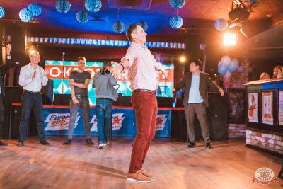 «Октоберфест-2019»: выбор пивной столицы, 4 октября 2019 - Ресторан «Максимилианс» Самара - 28