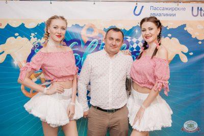 «Октоберфест-2019»: выбор пивной столицы, 4 октября 2019 - Ресторан «Максимилианс» Самара - 3