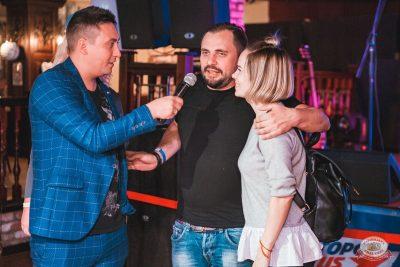 «Октоберфест-2019»: выбор пивной столицы, 4 октября 2019 - Ресторан «Максимилианс» Самара - 31