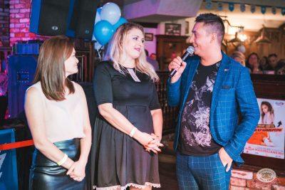 «Октоберфест-2019»: выбор пивной столицы, 4 октября 2019 - Ресторан «Максимилианс» Самара - 32