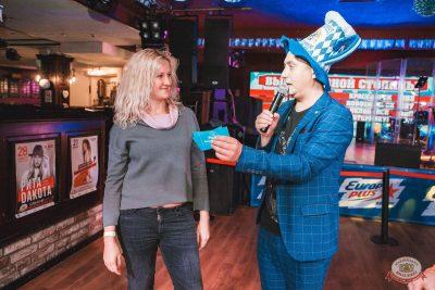 «Октоберфест-2019»: выбор пивной столицы, 4 октября 2019 - Ресторан «Максимилианс» Самара - 35