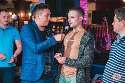 «Октоберфест-2019»: выбор пивной столицы, 4 октября 2019 - Ресторан «Максимилианс» Самара - 36