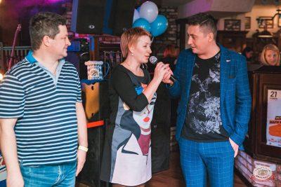 «Октоберфест-2019»: выбор пивной столицы, 4 октября 2019 - Ресторан «Максимилианс» Самара - 37