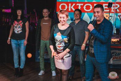 «Октоберфест-2019»: выбор пивной столицы, 4 октября 2019 - Ресторан «Максимилианс» Самара - 38