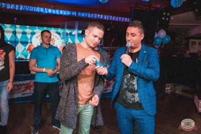 «Октоберфест-2019»: выбор пивной столицы, 4 октября 2019 - Ресторан «Максимилианс» Самара - 39