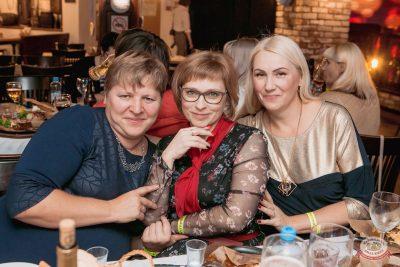 «Октоберфест-2019»: выбор пивной столицы, 4 октября 2019 - Ресторан «Максимилианс» Самара - 46