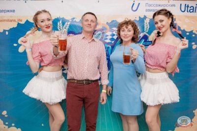 «Октоберфест-2019»: выбор пивной столицы, 4 октября 2019 - Ресторан «Максимилианс» Самара - 5