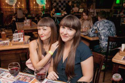 «Октоберфест-2019»: выбор пивной столицы, 4 октября 2019 - Ресторан «Максимилианс» Самара - 56