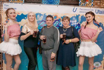«Октоберфест-2019»: выбор пивной столицы, 4 октября 2019 - Ресторан «Максимилианс» Самара - 7