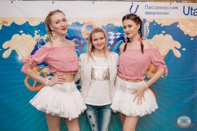«Октоберфест-2019»: выбор пивной столицы, 4 октября 2019 - Ресторан «Максимилианс» Самара - 9