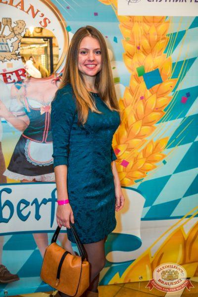 «Октоберфест»: Фестивальный уикенд, 3 октября 2014 - Ресторан «Максимилианс» Самара - 06