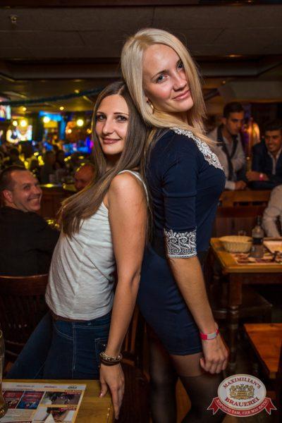 «Октоберфест»: Фестивальный уикенд, 3 октября 2014 - Ресторан «Максимилианс» Самара - 25