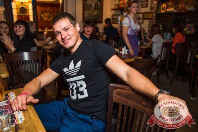 «Октоберфест»: Фестивальный уикенд, 3 октября 2014 - Ресторан «Максимилианс» Самара - 29