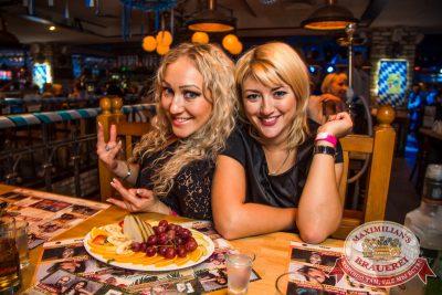 «Октоберфест»: Фестивальный уикенд, 3 октября 2014 - Ресторан «Максимилианс» Самара - 30
