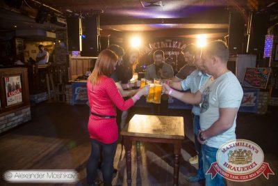«Октоберфест»: фестивальный уикенд. Выиграй тонну пива! 2 октября 2015 - Ресторан «Максимилианс» Самара - 01