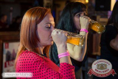 «Октоберфест»: фестивальный уикенд. Выиграй тонну пива! 2 октября 2015 - Ресторан «Максимилианс» Самара - 10