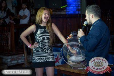 «Октоберфест»: фестивальный уикенд. Выиграй тонну пива! 2 октября 2015 - Ресторан «Максимилианс» Самара - 19