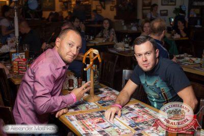 «Октоберфест»: фестивальный уикенд. Выиграй тонну пива! 2 октября 2015 - Ресторан «Максимилианс» Самара - 26