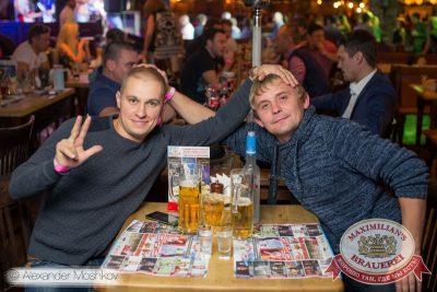 «Октоберфест»: фестивальный уикенд. Выиграй тонну пива! 2 октября 2015 - Ресторан «Максимилианс» Самара - 27