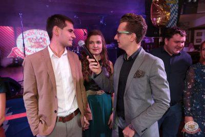 «Октоберфест-2018»: выбор Короля и Королевы. Закрытие фестиваля, 6 октября 2018 - Ресторан «Максимилианс» Самара - 10
