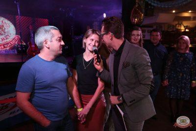 «Октоберфест-2018»: выбор Короля и Королевы. Закрытие фестиваля, 6 октября 2018 - Ресторан «Максимилианс» Самара - 11