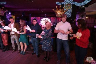 «Октоберфест-2018»: выбор Короля и Королевы. Закрытие фестиваля, 6 октября 2018 - Ресторан «Максимилианс» Самара - 15