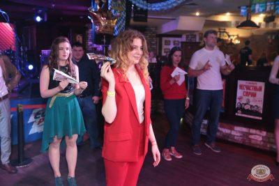 «Октоберфест-2018»: выбор Короля и Королевы. Закрытие фестиваля, 6 октября 2018 - Ресторан «Максимилианс» Самара - 17