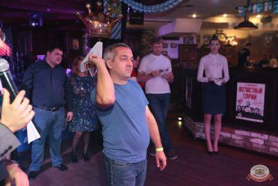 «Октоберфест-2018»: выбор Короля и Королевы. Закрытие фестиваля, 6 октября 2018 - Ресторан «Максимилианс» Самара - 21