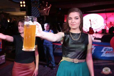«Октоберфест-2018»: выбор Короля и Королевы. Закрытие фестиваля, 6 октября 2018 - Ресторан «Максимилианс» Самара - 39