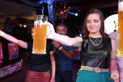«Октоберфест-2018»: выбор Короля и Королевы. Закрытие фестиваля, 6 октября 2018 - Ресторан «Максимилианс» Самара - 42