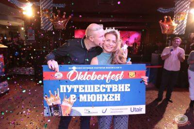 «Октоберфест-2018»: выбор Короля и Королевы. Закрытие фестиваля, 6 октября 2018 - Ресторан «Максимилианс» Самара - 61