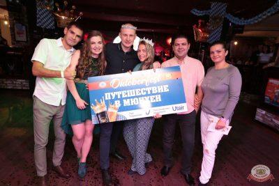 «Октоберфест-2018»: выбор Короля и Королевы. Закрытие фестиваля, 6 октября 2018 - Ресторан «Максимилианс» Самара - 62