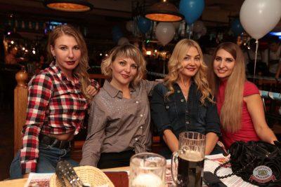 «Октоберфест-2018»: выбор Короля и Королевы. Закрытие фестиваля, 6 октября 2018 - Ресторан «Максимилианс» Самара - 75