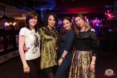 «Октоберфест-2018»: выбор Короля и Королевы. Закрытие фестиваля, 6 октября 2018 - Ресторан «Максимилианс» Самара - 83