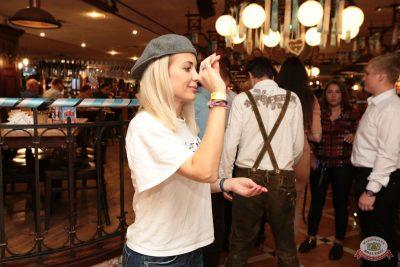 «Октоберфест-2018»: открытие. Выбор пивной столицы, 21 сентября 2018 - Ресторан «Максимилианс» Самара - 13