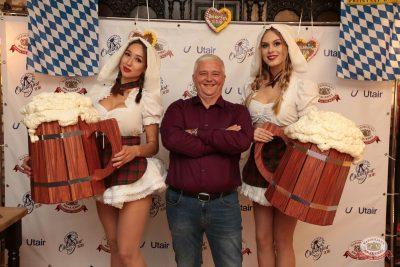 «Октоберфест-2018»: открытие. Выбор пивной столицы, 21 сентября 2018 - Ресторан «Максимилианс» Самара - 15
