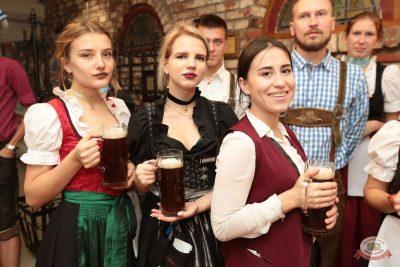 «Октоберфест-2018»: открытие. Выбор пивной столицы, 21 сентября 2018 - Ресторан «Максимилианс» Самара - 16