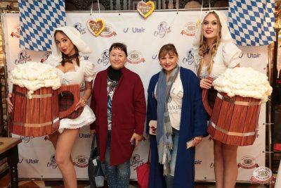 «Октоберфест-2018»: открытие. Выбор пивной столицы, 21 сентября 2018 - Ресторан «Максимилианс» Самара - 17