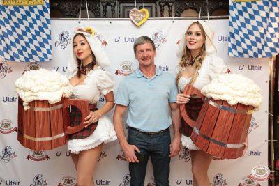 «Октоберфест-2018»: открытие. Выбор пивной столицы, 21 сентября 2018 - Ресторан «Максимилианс» Самара - 18